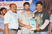 Romeo audio platinum disk function-thumbnail-16