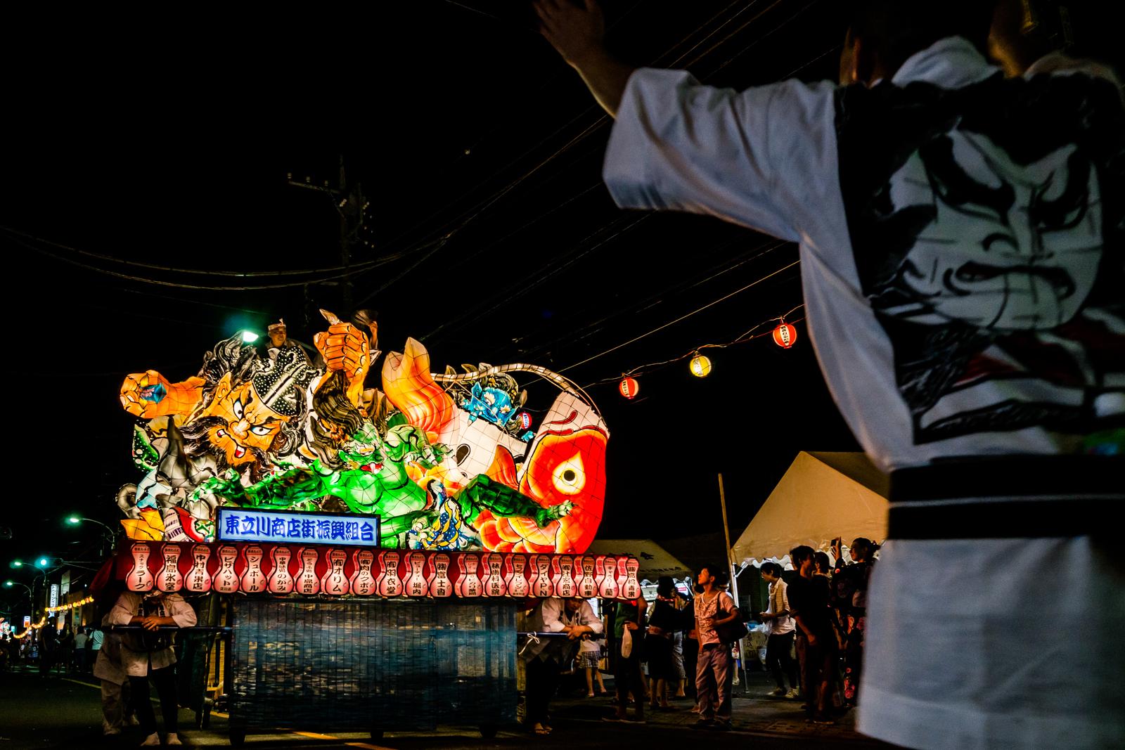立川、ねぶた祭りの写真
