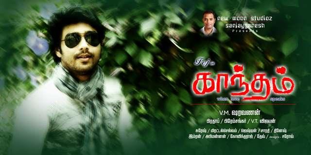 Latest mp3 songs free download malayalam