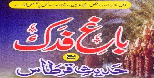 http://books.google.com.pk/books?id=s9ojBQAAQBAJ&lpg=PA3&pg=PA3#v=onepage&q&f=false