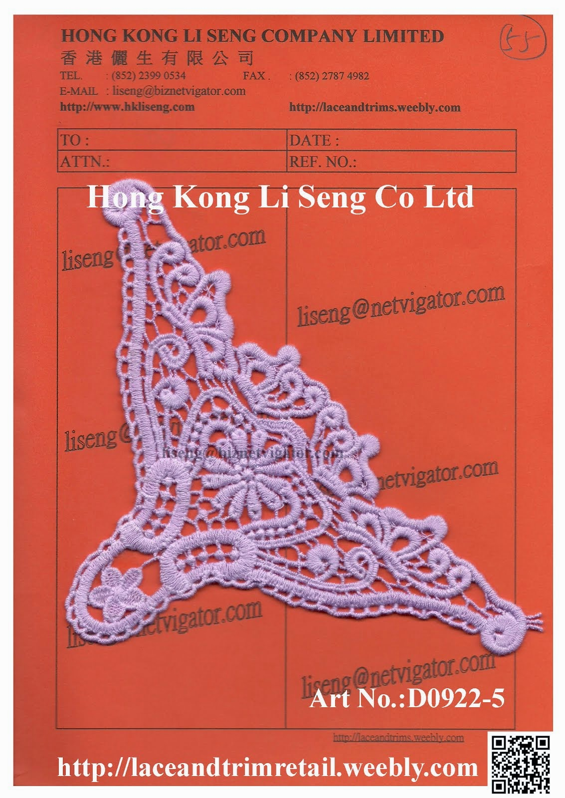 Lace and Trim Sample Retail Store