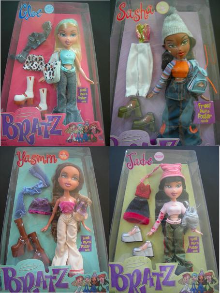 Air Dolls For Car Dealership Name