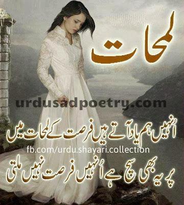 Unhe Hum Yaad Aate