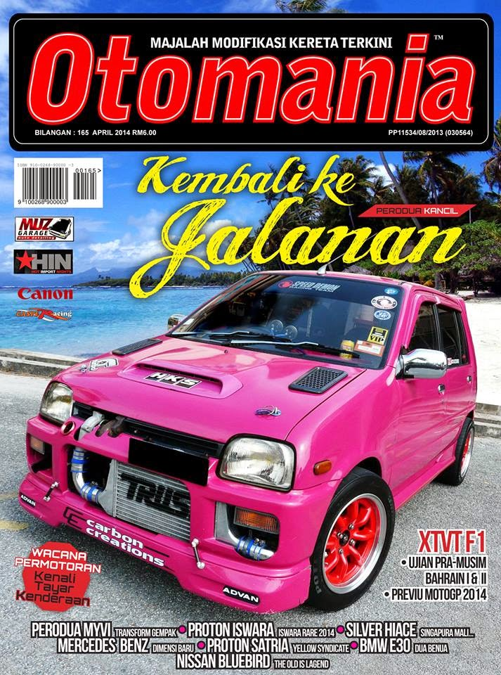 otomania april 2014