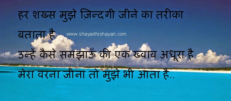 best romantic shayari with image in hindi shayari4whatsapp