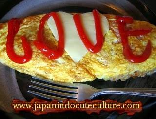 omelet enak