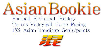 The greek punter asian bookie asian bookie stopboris Image collections