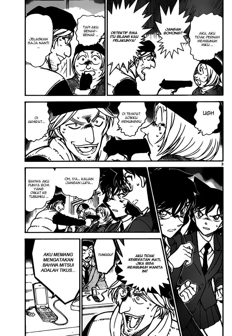 Komik manga File774 003 other manga detective conan
