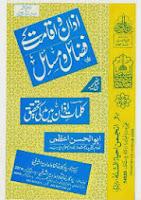 http://books.google.com.pk/books?id=gXTSAQAAQBAJ&lpg=PP1&pg=PP1#v=onepage&q&f=false