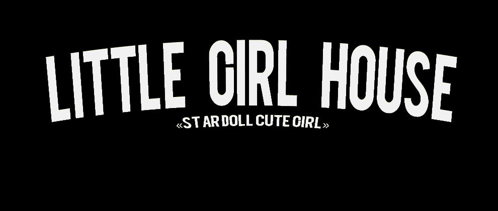 Stardoll Cute Girl - Trucos de Stardoll