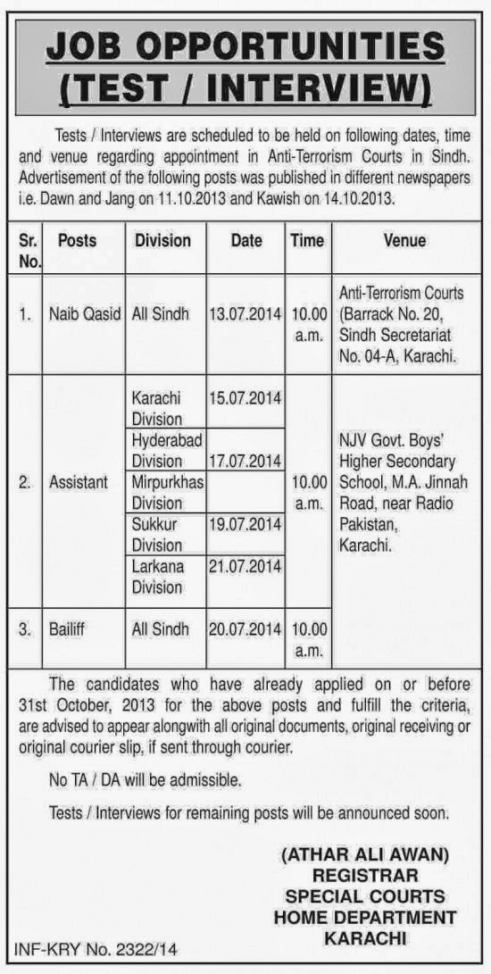 Assistant and Class Four Jobs in Anti Terrorism Court Sindh, Karachi