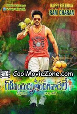 Govindudu Andarivadele (2014) Telugu Movie