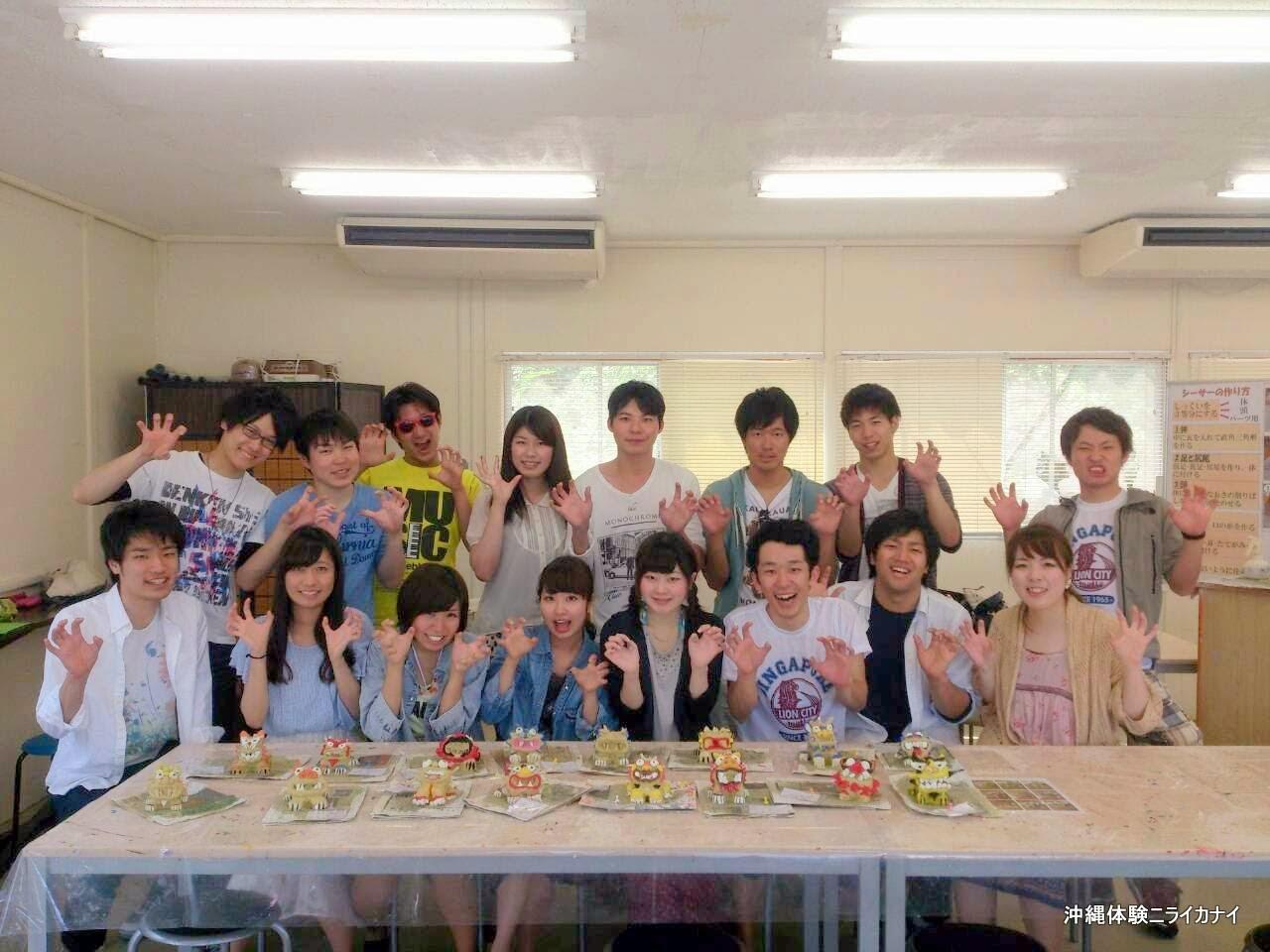 沖縄体験/観光卒業旅行でシーサー作り