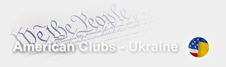 American Clubs - Ukraine