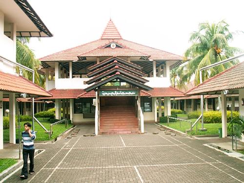 Pesantren Al Hamidiyah