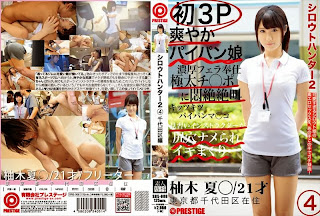 [SRS-008] good shape fitness girl
