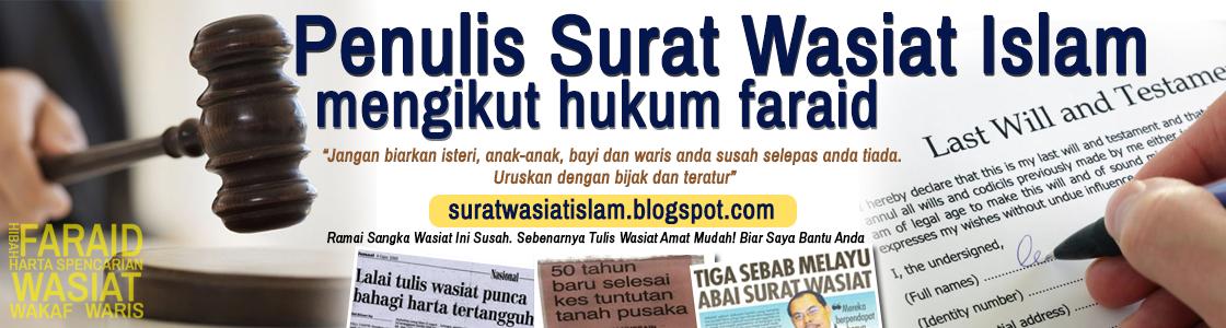 Penulis Surat Wasiat Islam