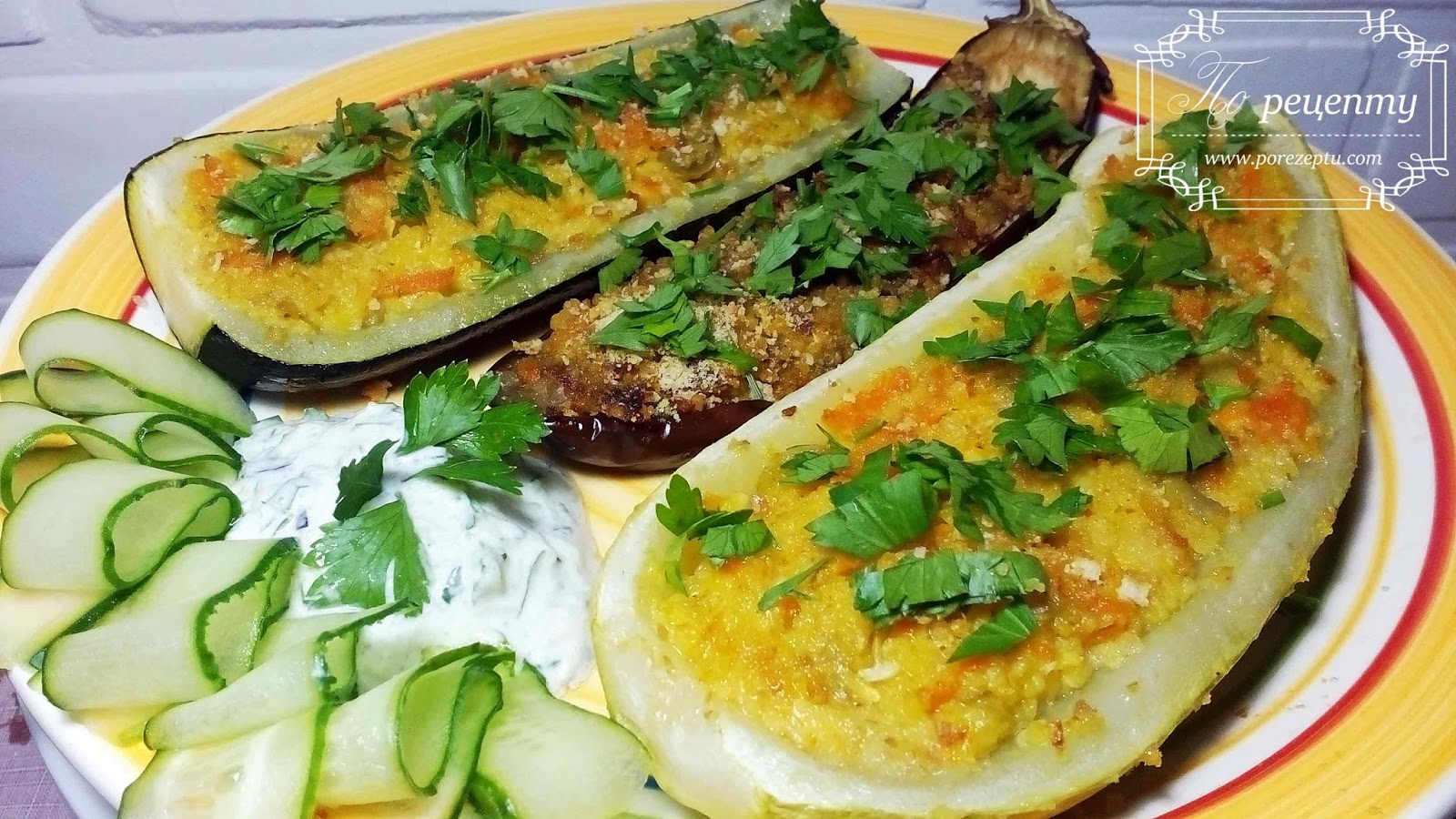 Лодочки из кабачков рецепты