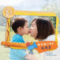 ☆ daidai&pipi首個親子廣告: 美素佳兒《捕捉親子時光微影集》
