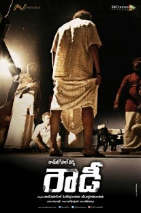 Watch Rowdy (2014) DVDScr Telugu Full Movie Watch Online For Free Download