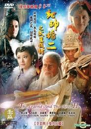 Phong Thần Vtv2