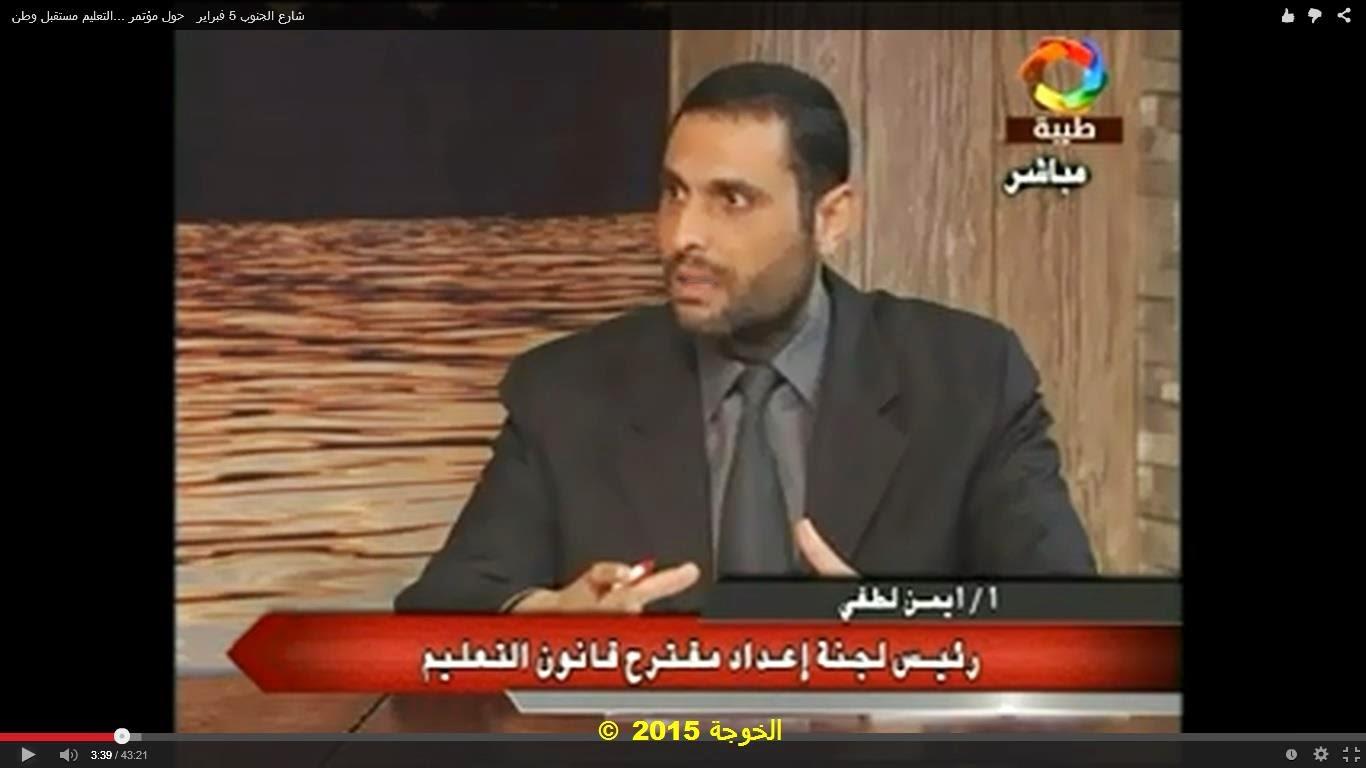 مؤتمر التعليم مستقبل وطن ,ايمن لطفى , عمر ترك ,اسوان