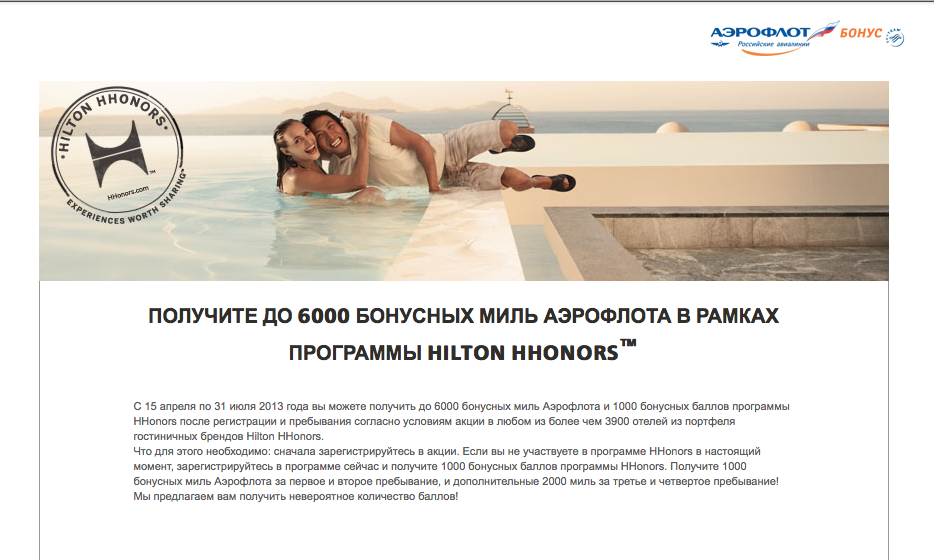 how to use reward points with accor