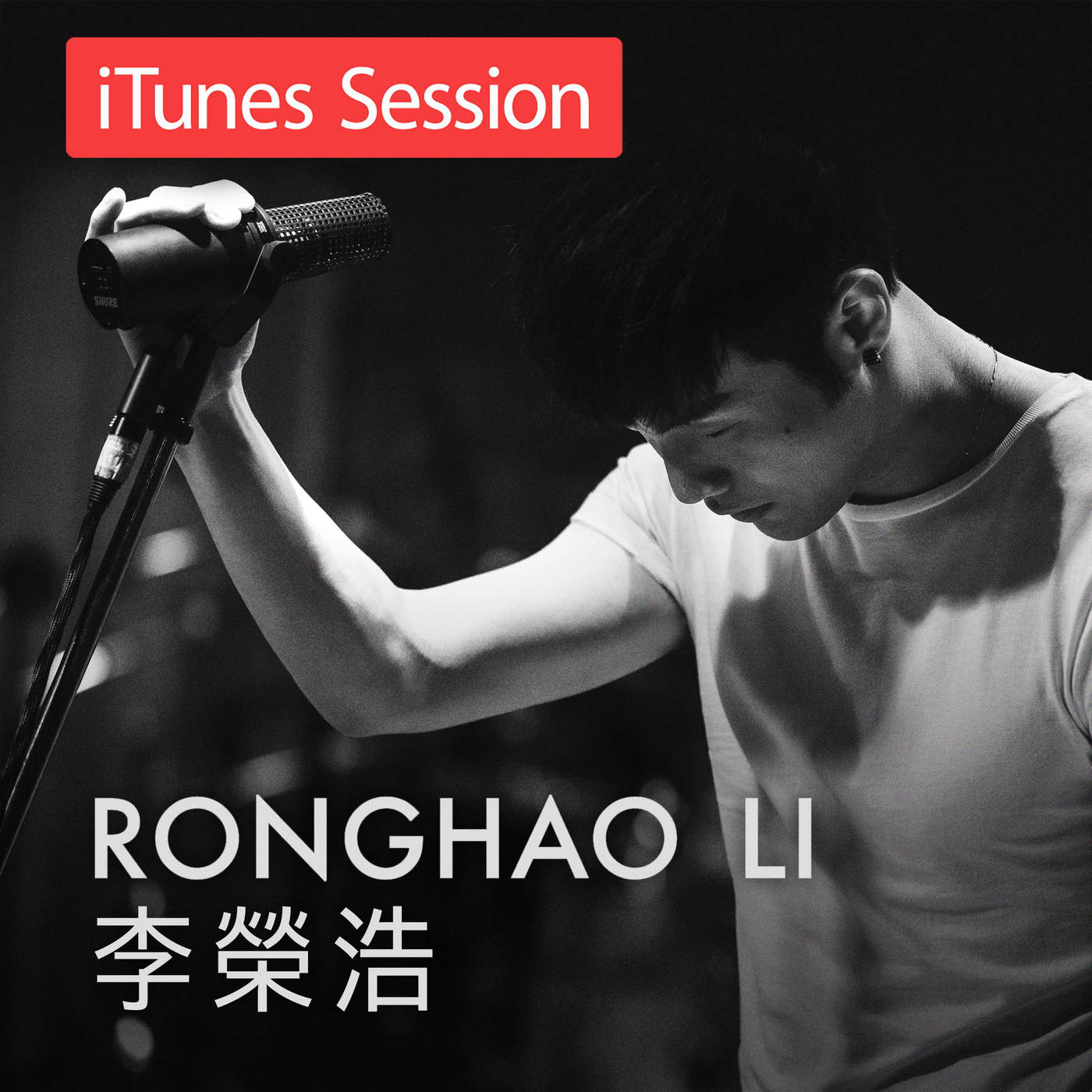[EP] iTunes Session - 李榮浩 Ronghao Li (mp3)