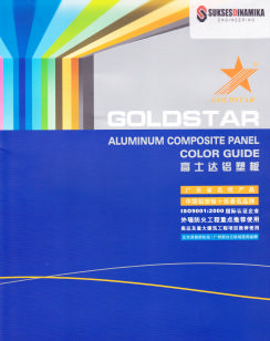 Goldstar Aluminium Composite Panel