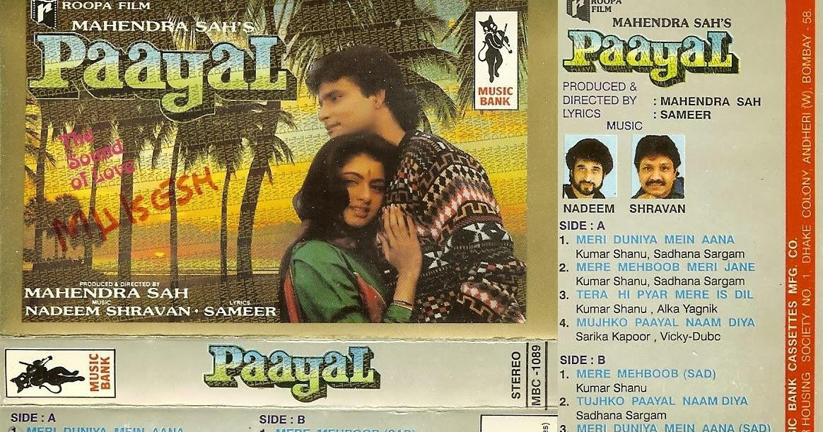 ALL SONGS FREE DOWNLOAD AND LISTEN ONLINE: Paayal (1992