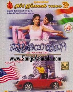 Nanna Preethiya Hudugi (2001) Mp3 Songs