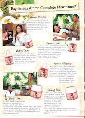 محتويات شنطة الولادة للعناية بصحة الأم ، وتحتوي علي 11 منتج تكفي لمدة شهرين