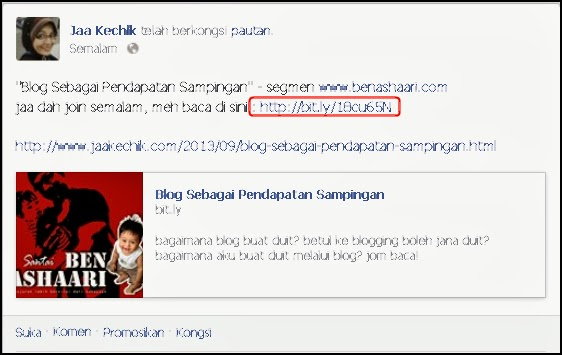 bitly, cara pendekkan url entry, cara pendekkan url, tips blogging, teknik blogging, tips naikkan trafik,