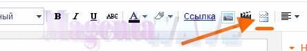 Скриншот панели WYSIWYG в Blogger