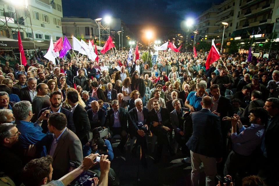 Παρασκευή 16 Μάη 2014 και ώρα  19:30 Κεντρική προεκλογική συγκέντρωση ΣΥΡΙΖΑ στην Αθήνα