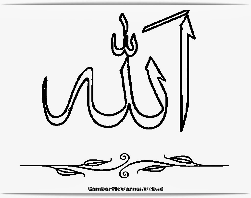 mewarnai gambar kaligrafi allah
