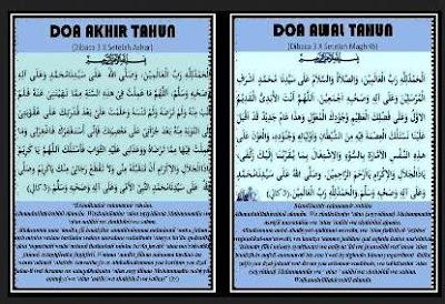 Tahun Baru Hijriah, Begini Bacaan Doa Akhir Tahun Hijriah Beserta Artinya