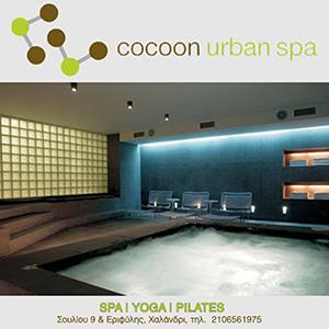 Cocoon Urban Spa