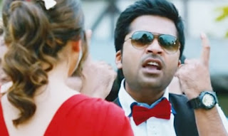 UR My Darling Video Song | Vaalu | STR | Hansika Motwani | Santhanam | Thaman