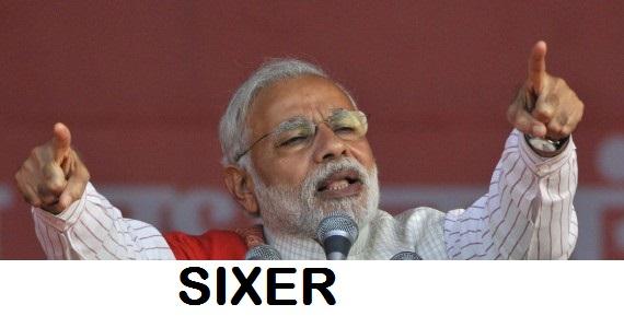 Narendra modi meme