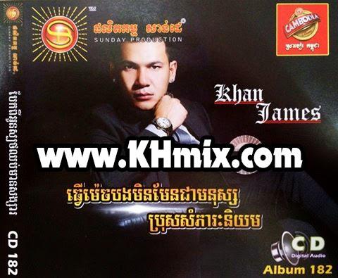 Sunday CD Vol 182 | Khmer Song 2014