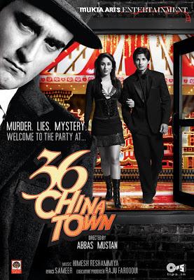 36 China Town (2006)