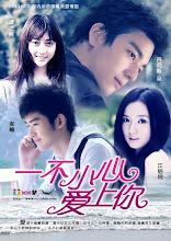 Vô Tình Yêu Anh - Fall In Love - Phim Hồng Kông Online - 2013