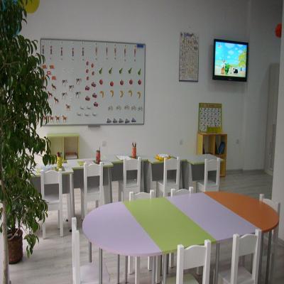 detski centar Djani Rodari