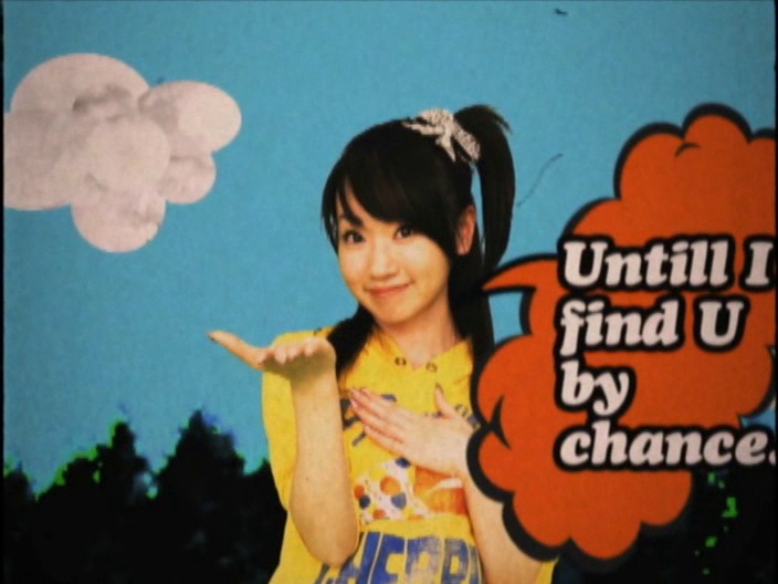 Lyrics nana mizuki cosmic love songs about nana mizuki ...