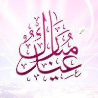 Facebook Ali Zaedin