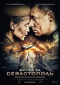 Battle For Sevastopol / Bitva Za Sevastopol