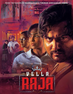 Vella Raja (2018) S01 Hindi – All Episode HDRip 720p | 480p [Complete]