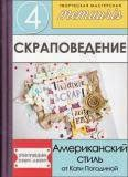 http://memuaris.blogspot.ru/2015/01/1_20.html