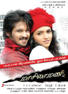Masilamani Movie Songs Caller Tune Code For All Subscribers